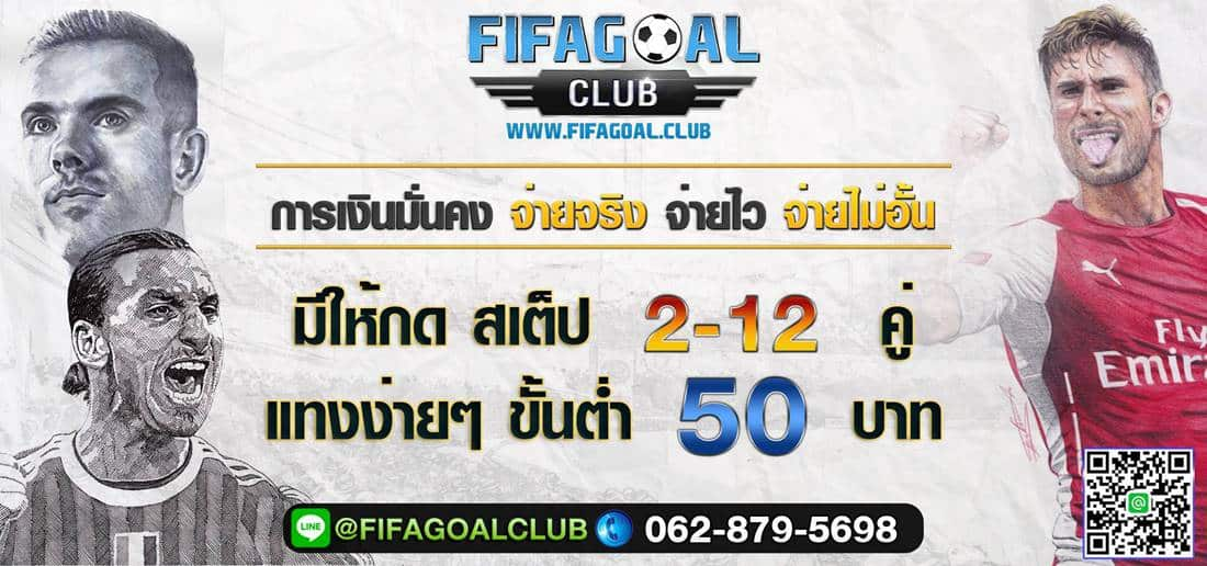 ISC375 BANNER FOOTBALL ONINE BY FIFAGOALCLUB
